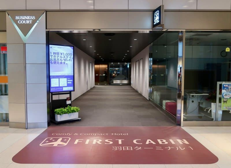entrance-first-cabin-haneda-capsule-hotel