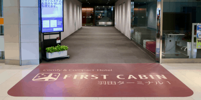 First Cabin Capsule Hotel Review at Haneda Airport