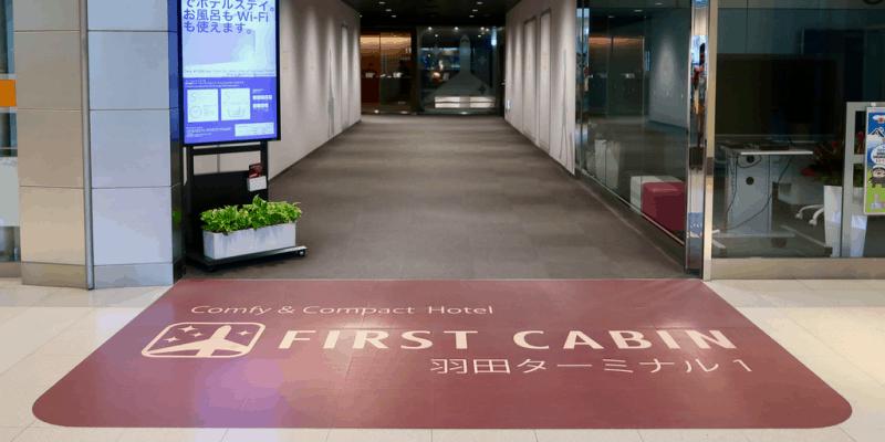 Capsule Hotel Hong Kong Airport