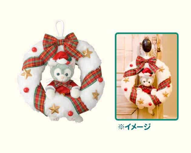 Gelatoni Holiday Lease ¥3,500