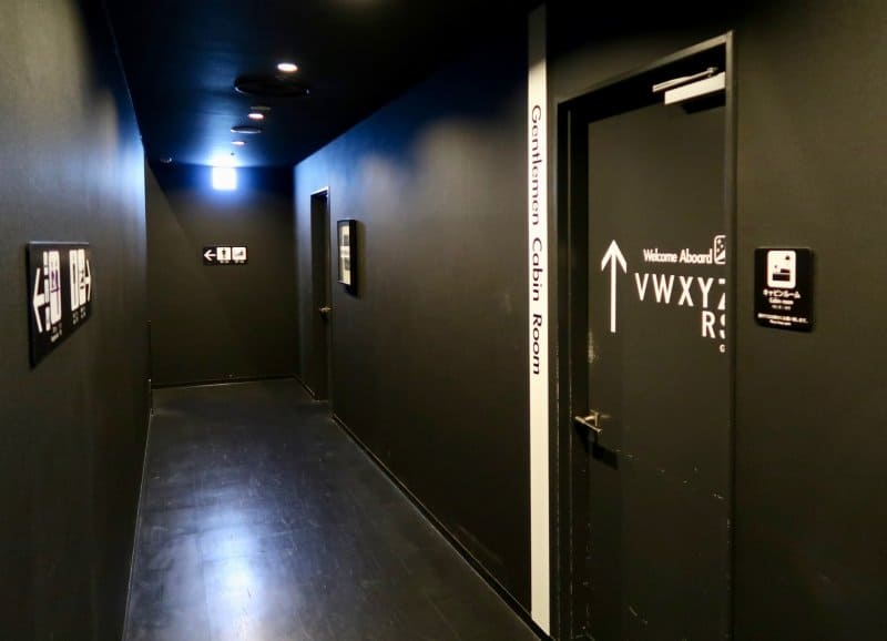 hallway-first-cabin-haneda-capsule-hotel
