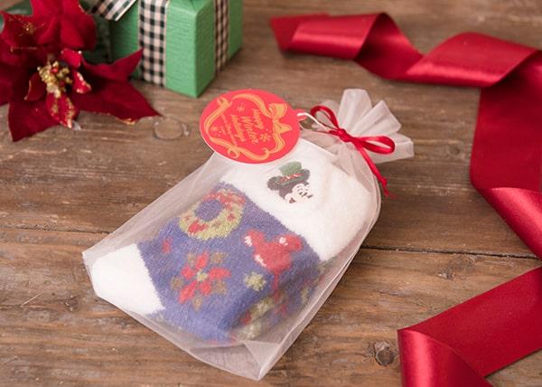 Happy Winter Holidays Merchandise