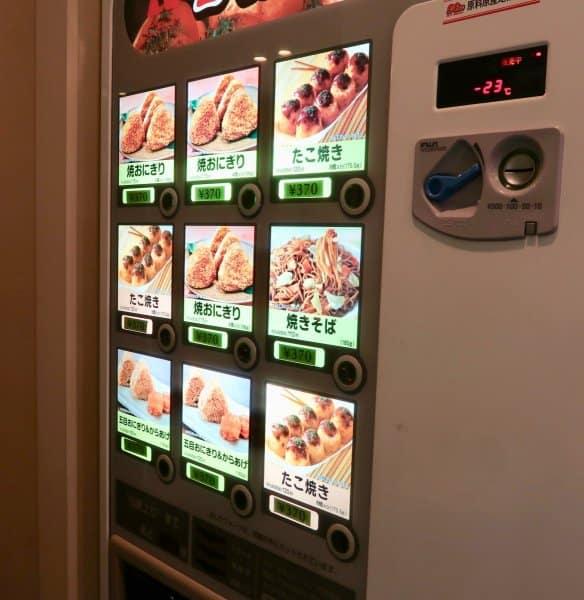 hot-food-vending-machine-menu-first-cabin-haneda-capsule-hotel