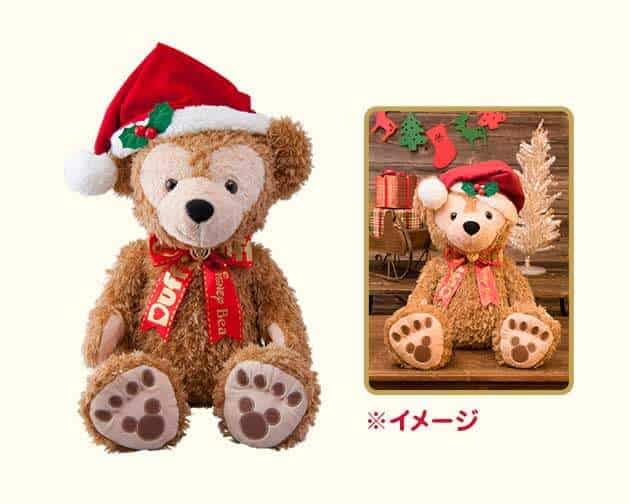 Medium Size Duffy Soft Toy ¥13,000 (Hat is Removable)