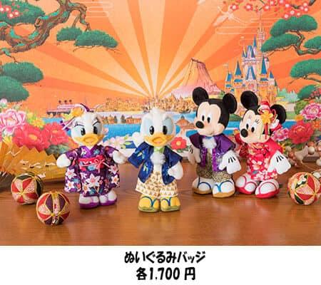 new-years-2017-plush-tokyo-disneyland-disneysea