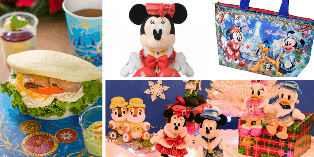 Christmas Wishes 2016 Merchandise and Food at Tokyo DisneySea