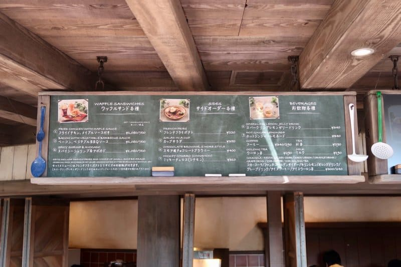 camp-woodchuck-kitchen-tokyo-disneyland-menu