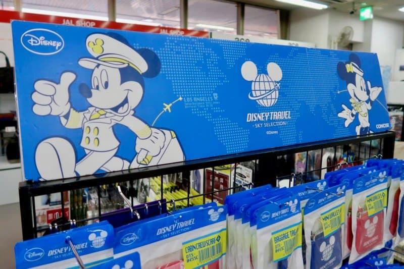 disney-travel-sky-selection-haneda-airport