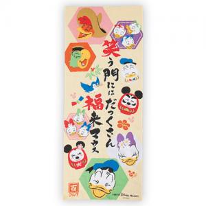 hand-towel-1200-new-years-2017-tokyo-disneyland