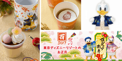 New Year's 2017 Merchandise & Food at Tokyo Disney Resort