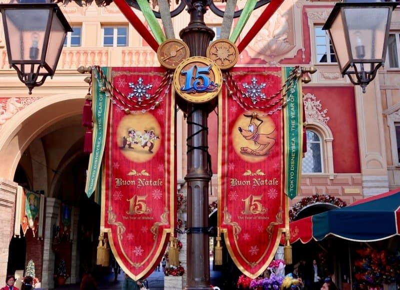 15th Anniversary Banners Tokyo DisneySea Christmas 2016