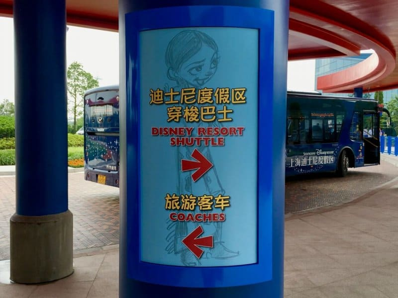 Bus Transportation Toy Story Hotel Shanghai Disneyland