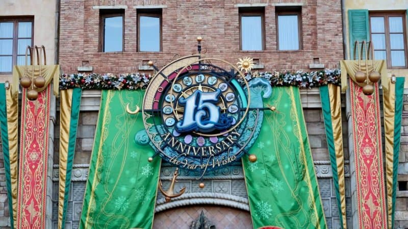Entrance Tokyo DisneySea Christmas 2016