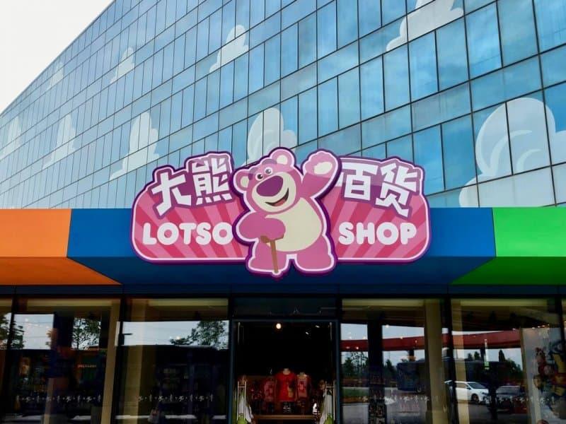 Gift Shop Toy Story Hotel Shanghai Disneyland