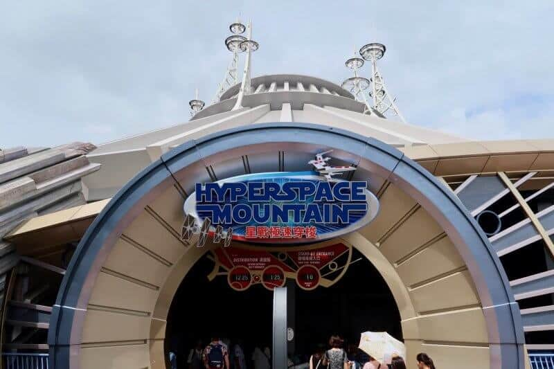HyperSpace Mountain Hong Kong Disneyland