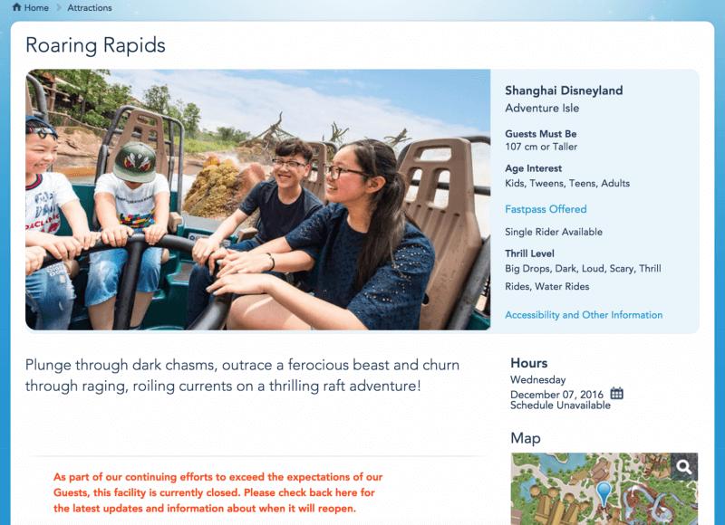 Roaring Rapids at Shanghai Disneyland