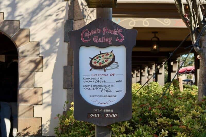Signage Captain Hook's Galley Tokyo Disneyland
