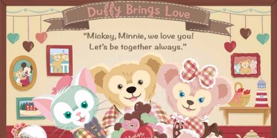 Sweet Duffy 2017 Merchandise and Food Update