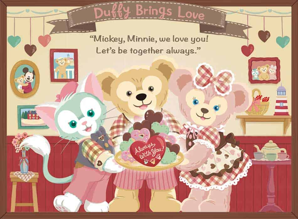 Sweet Duffy 2017 Merchandise and Food Update TDR Explorer : sweet duffy from tdrexplorer.com size 950 x 698 jpeg 73kB
