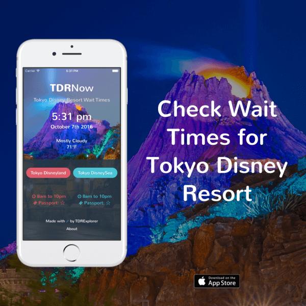tdrnow-wait-time-app-banner