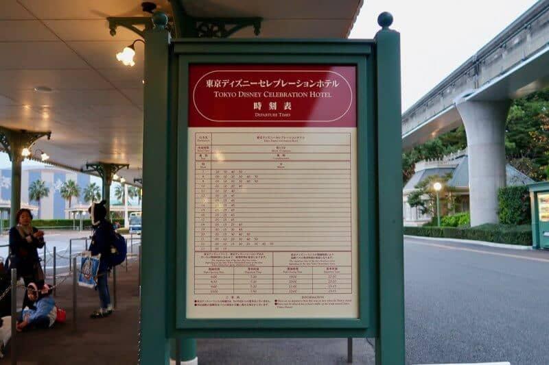 Tokyo Disney Celebration Hotel Bus Schedule Disneyland