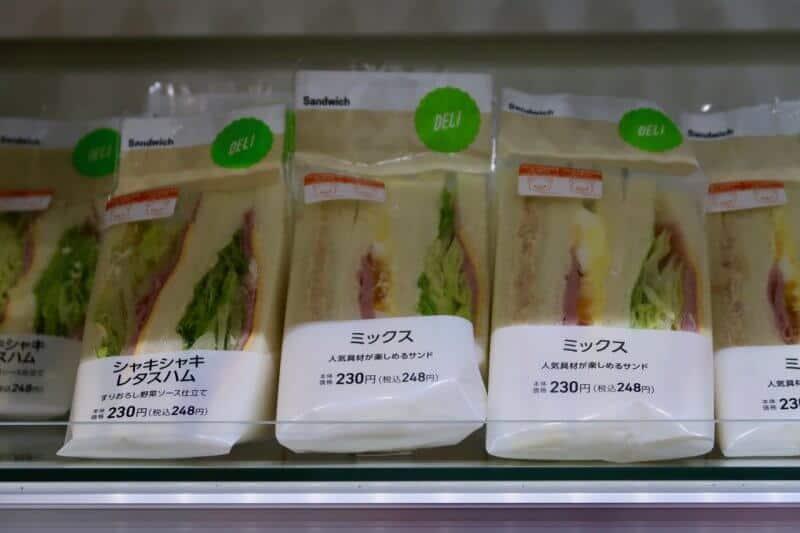 Tokyo Disney Celebration Hotel Convenience Store Sandwich