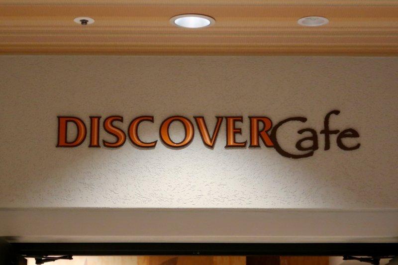 Tokyo Disney Celebration Hotel Discover Cafe Sign