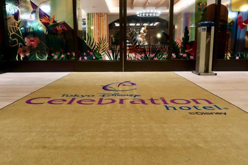 Tokyo Disney Celebration Hotel Discover Entrance