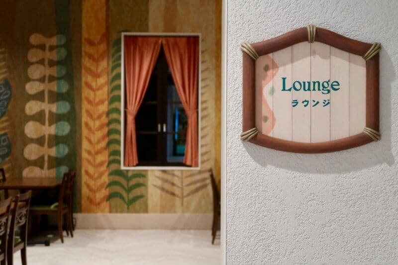 Tokyo Disney Celebration Hotel Lounge