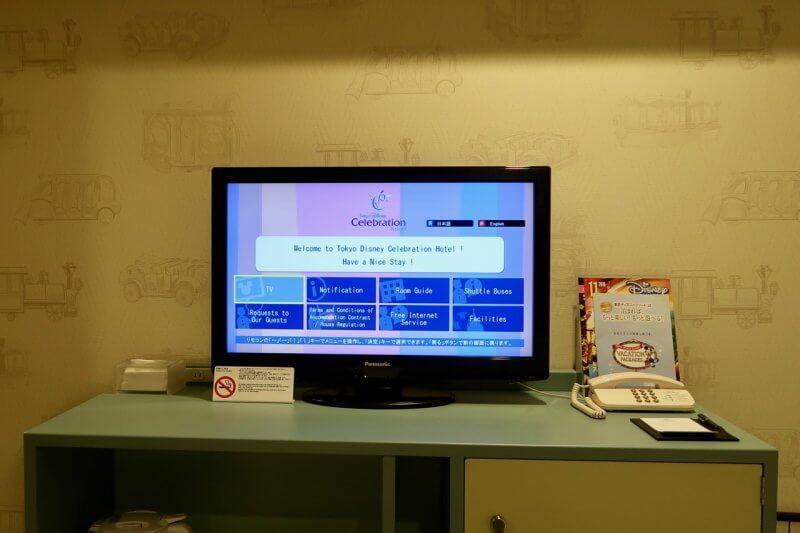 Tokyo Disney Celebration Hotel TV