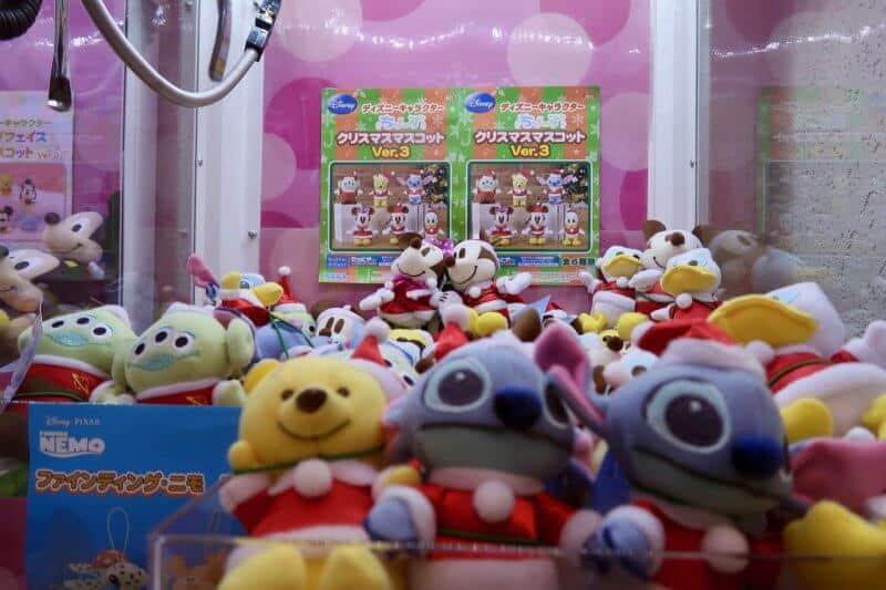 Tokyo Disney Celebration Hotel UFO Machine