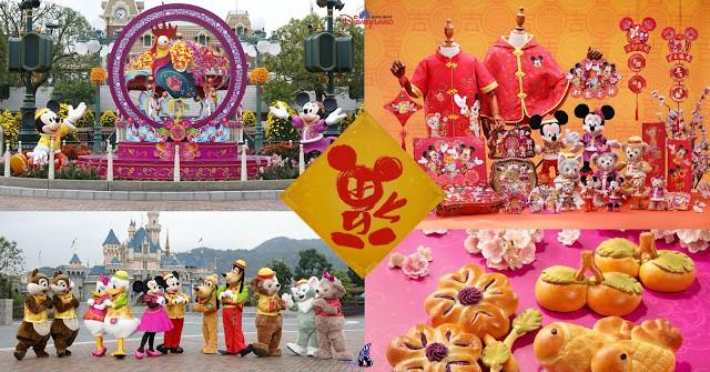 「香港迪士尼樂園 慶新春」(Hong Kong Disneyland Chinese New Year Celebration) 2017年農曆新年主題活動 正式開始! (1)