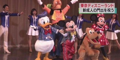 Coming of Age Day Celebrated at Tokyo Disneyland