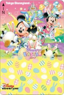 Disneys Easter 2017 Tokyo Disneyland Monorail Pass