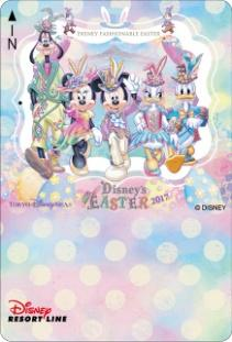 Disneys Easter 2017 Tokyo DisneySea Monorail Pass