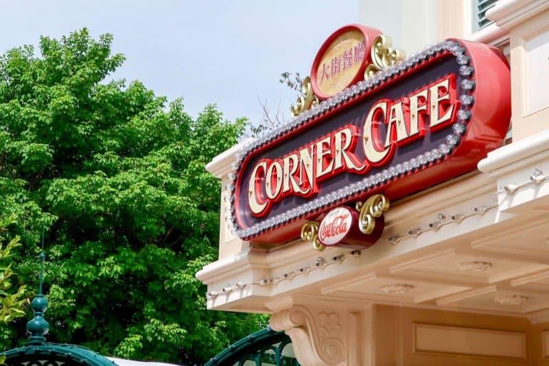 Main Street Corner Cafe Hong Kong Disneyland