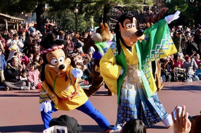 Max Goofy Japanese Kimono Tokyo Disneyland New Years 2017