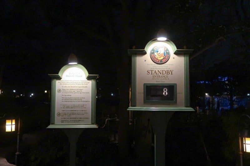 Pooh's Hunny Hunt Wait Time Slow Season Tokyo Disneyland