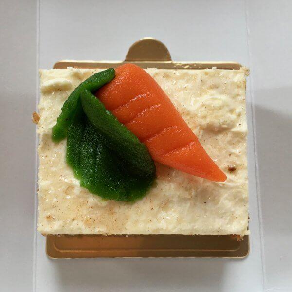 Shanghai Disneyland Hotel Ballet Cafe Carrot Cake