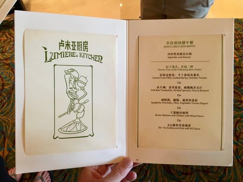Shanghai Disneyland Hotel Lumieres Kitchen Menu