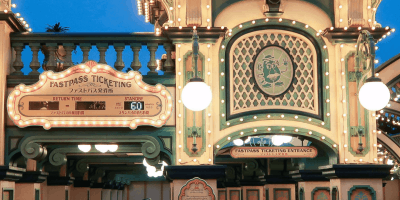 Slow or Off-Peak Winter Season at Tokyo Disneyland