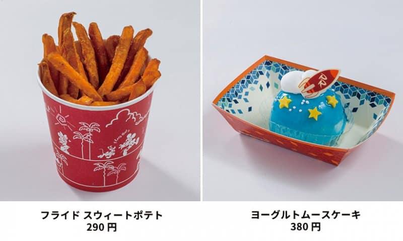 Sweet Potato Fries Tokyo Disneyland