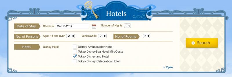 Tokyo Disney Resort Hotel Filtering Screen