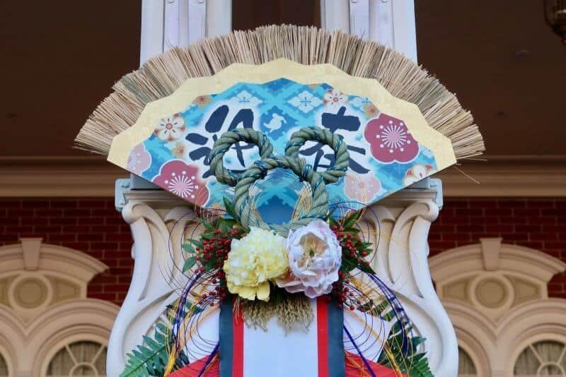 Tokyo Disneyland New Years 2017 Decorations Close Up