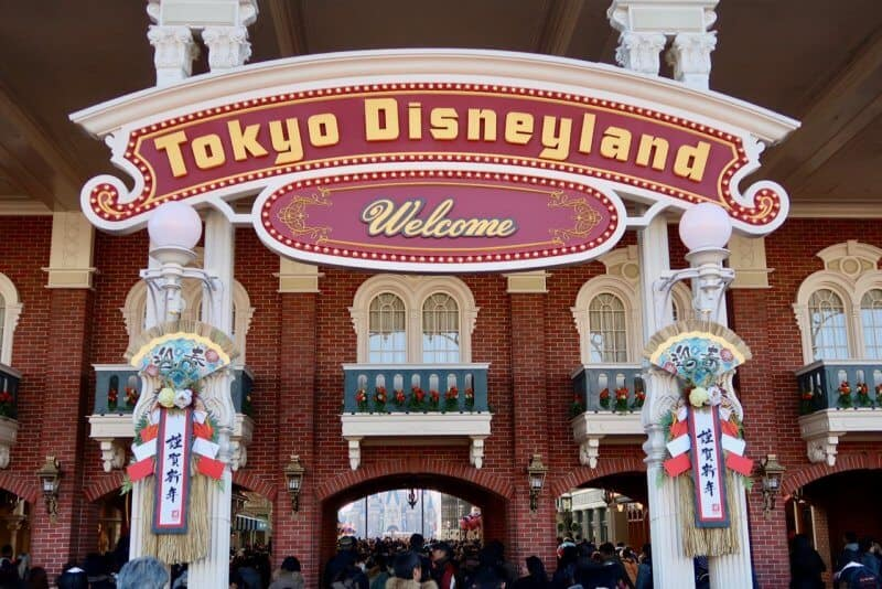 Tokyo Disneyland New Years Entrance Decoration 2017