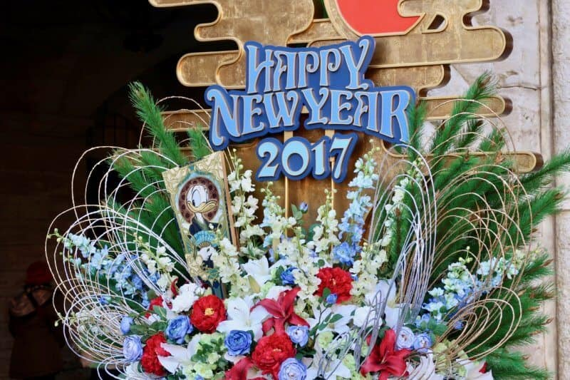 Tokyo DisneySea New Years 2017 Entrance Decoration