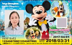 annual_design_2-Park Annual Passport Design 2017