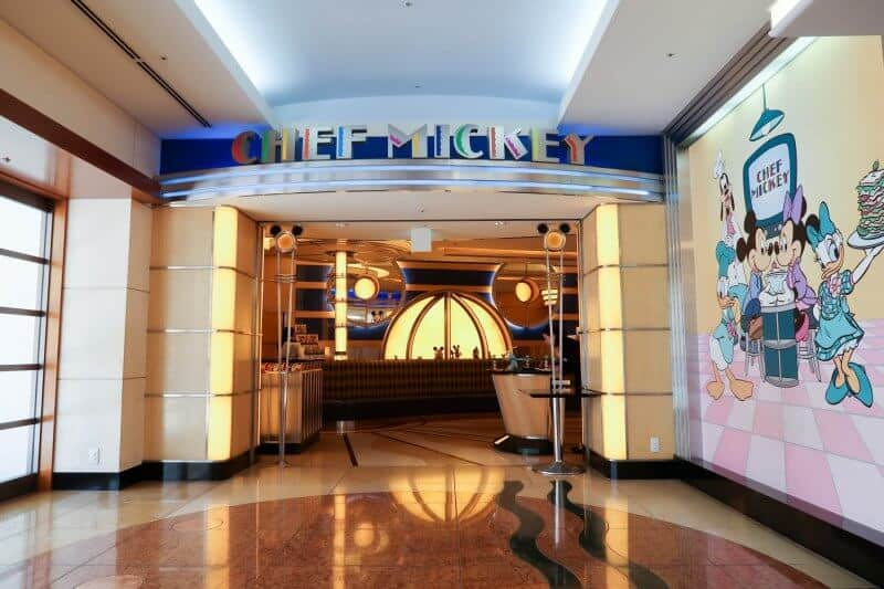 Entrance Chef Mickey Disney Ambassador Hotel Tokyo Disneyland