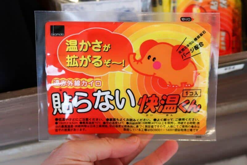 Kairo Hand Warmers Winter Japan