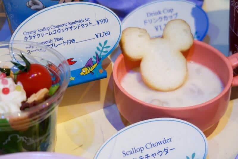 Mickey Shaped Bread Sebastian's Calypso Kitchen Tokyo DisneySea